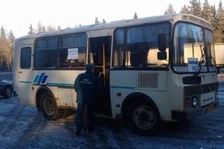 В  Тверской области оборудован  пункт обогрева для водителей