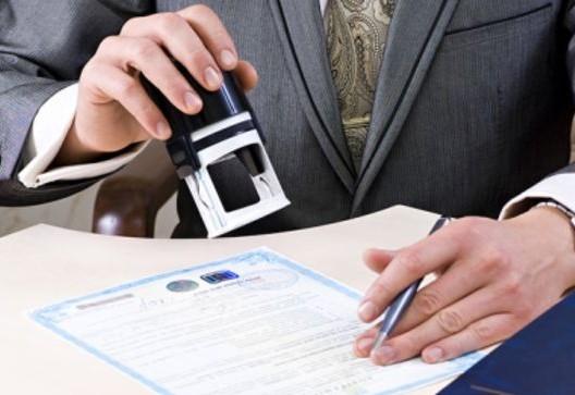 В  России упростят регистрацию ООО