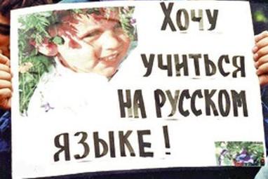 Россия оплатит создание русских школ за рубежом