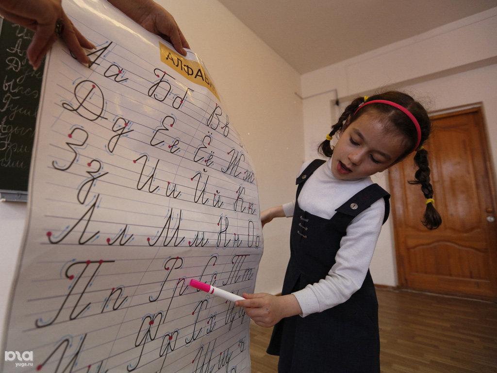 В сирийских школах будут преподавать русский язык