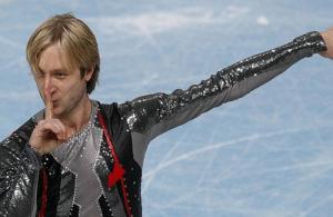 Состав олимпийской сборной России по фигурному катанию