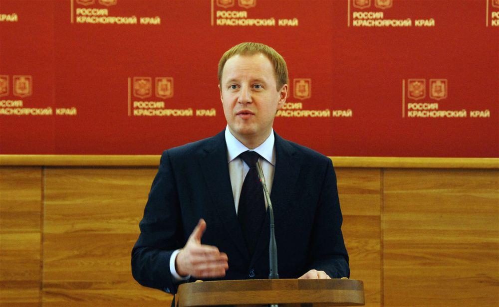 Власти Красноярского края призвали к тотальной экономии