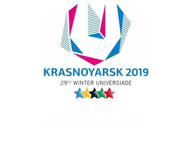 Президент подписал Указ «О подготовке к проведению XXIX Всемирной зимней универсиады 2019 года в Красноярске»