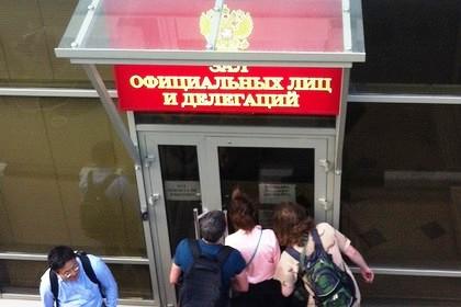 Депутат Госдумы предложил ликвидировать  в аэропортах ВИП-залы для чиновников