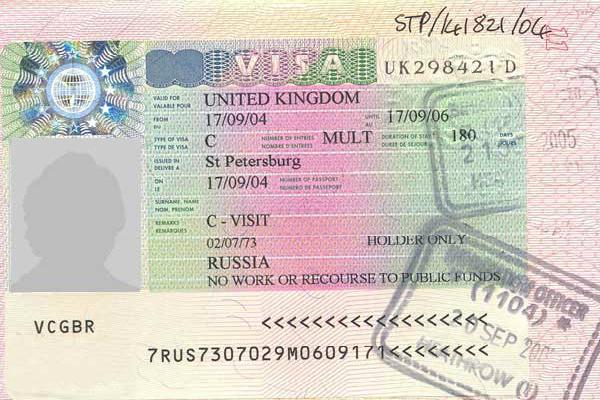Английские визы будут продаваться на аукционе