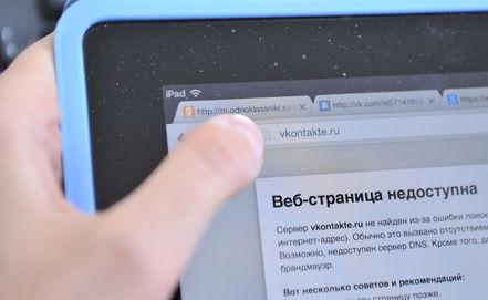 «Вконтакте» работает с перебоями