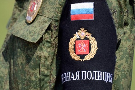 Татьяна Москалькова: «Закон о военной полиции - вопросов больше, чем ответов»