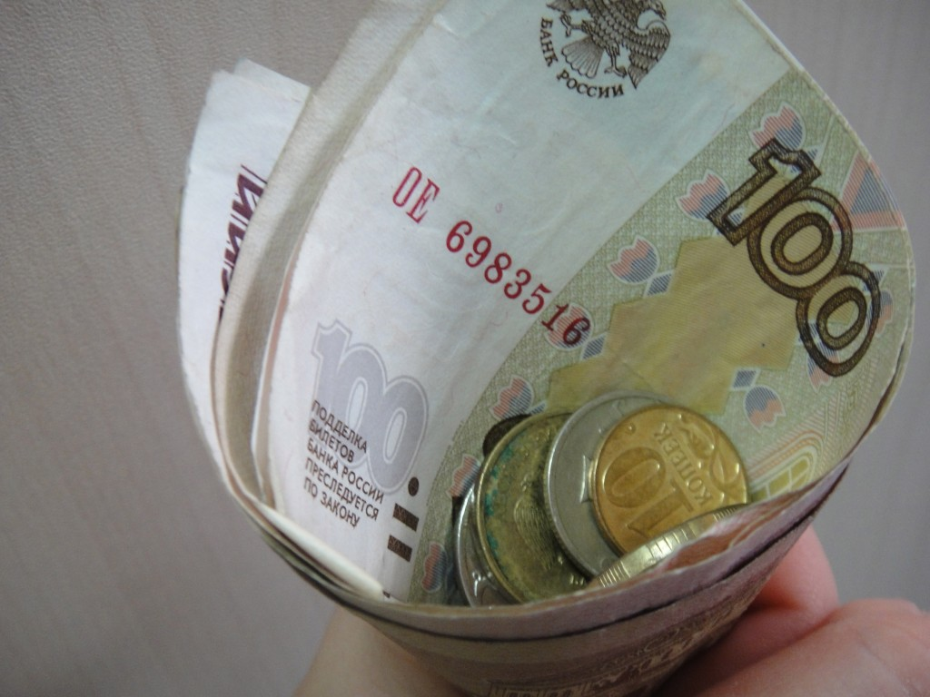 Россияне будут получать зарплату каждую неделю