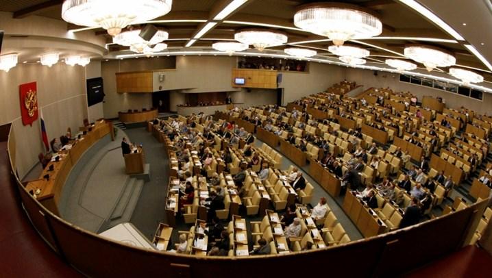 Государственная Дума РФ приняла заявление в связи с очередным обострением ситуации на Украине