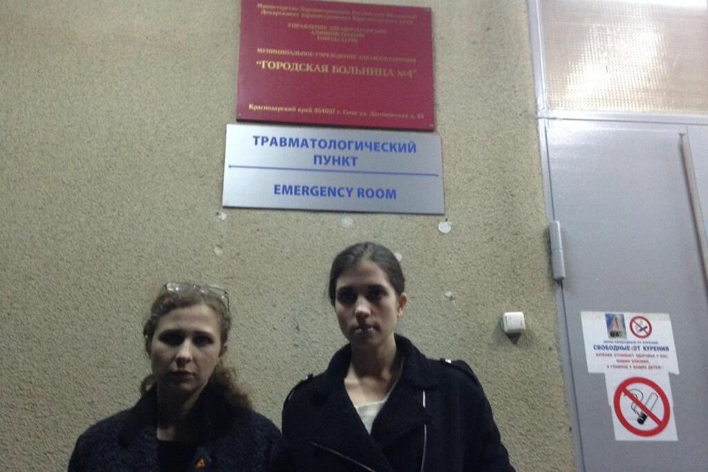 Pussy Riot в Сочи избили казаки