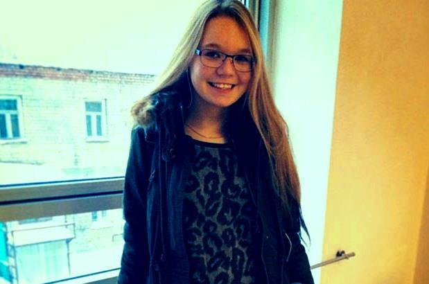 Дочь российского миллионера Артамонова покончила с собой