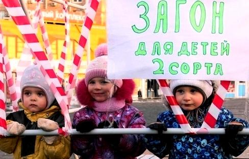 Хотите отдать ребенка в московский детсад? А прописка у Вас имеется?