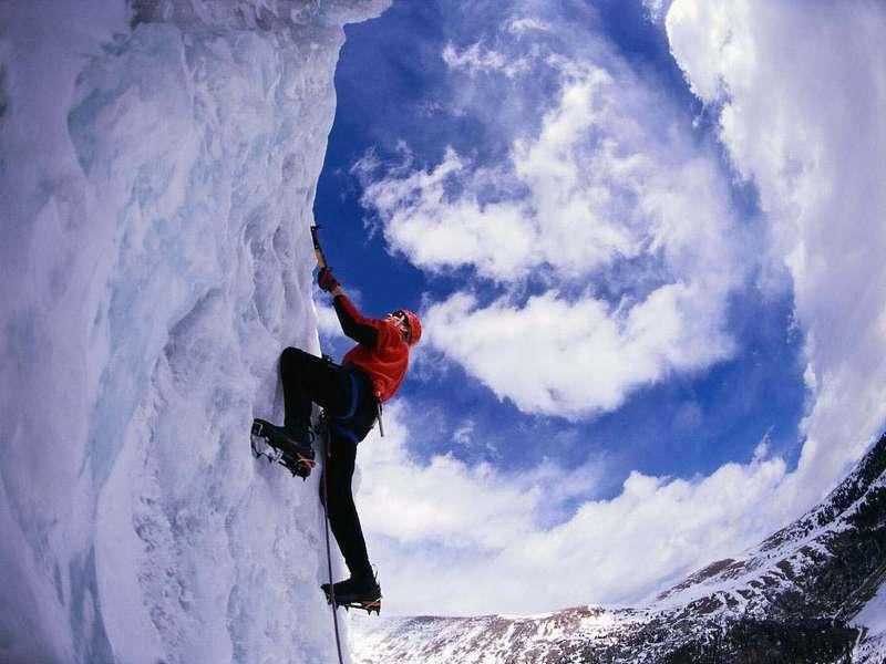 В Иркутской области пройдет чемпионат по альпинизму