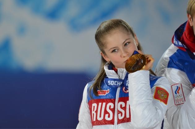 Свердловские власти ищут отца Юлии Липницкой?