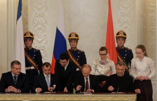 18 марта - День воссоединения России и Крыма