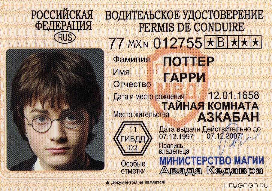 В Москве «рисуют» водительские права по 18 тысяч рублей
