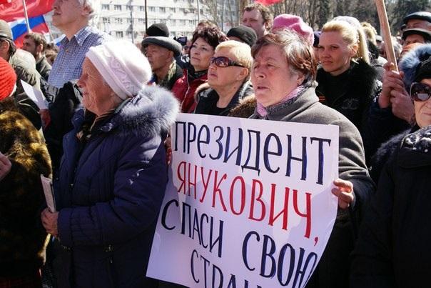 Отстраненный президент Виктор Янукович будет воевать за Юг и Восток Украины?