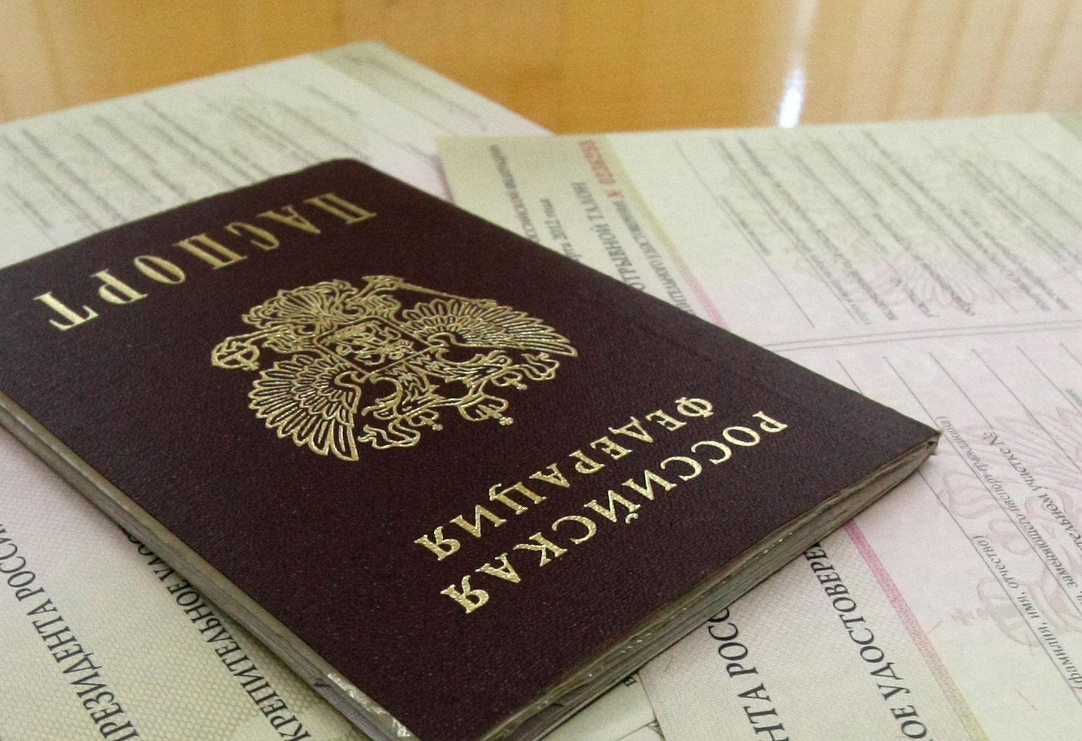 Выдачу российских паспортов упростят для всех граждан бывшего СССР