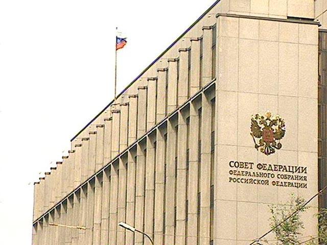 В Госдуме неоднозначно восприняли идею о заморозке иностранных активов в РФ