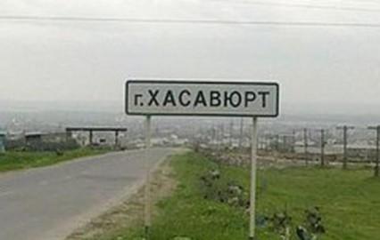 В Хасавюртовском районе Дагестана убиты четыре боевика