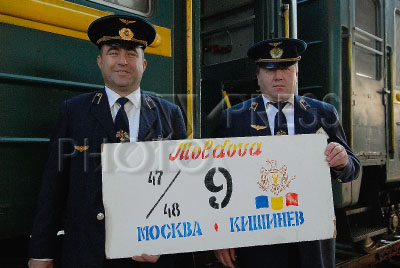 МИД России выразил возмущение ограблением своих граждан украинскими националистами в поезде Москва-Кишинев