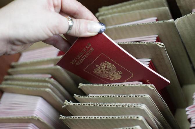 СНБО Украины решил ввести визовый режим с Россией
