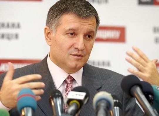 Глава МВД Украины опубликует все материалы дела Музычко