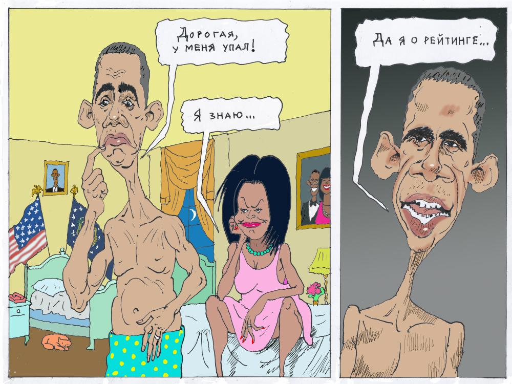 Эксперты рассказали, почему упал рейтинг Обамы