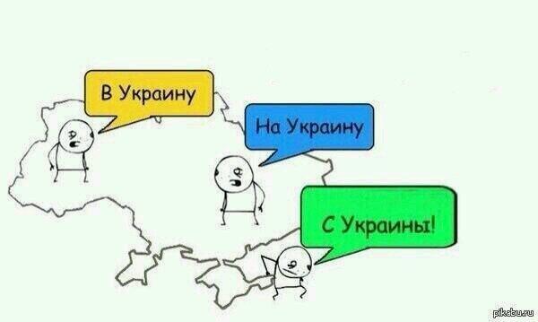 Анекдот как зеркало общественного мнения: люди придумывают шутки об Украине и Крыме