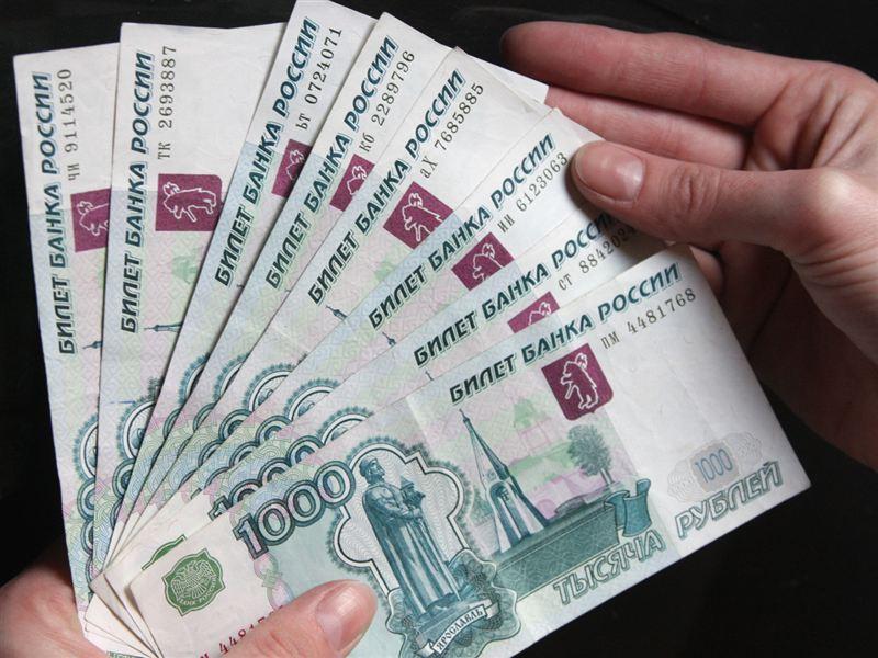 28 229 рублей составила средняя зарплата в Приангарье в 2013 году