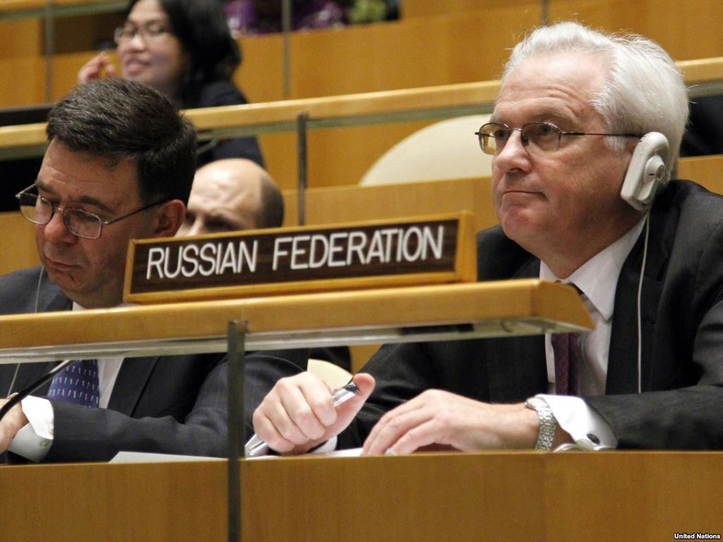 МИД России назвал контрпродуктивной мерой резолюцию ООН по Украине