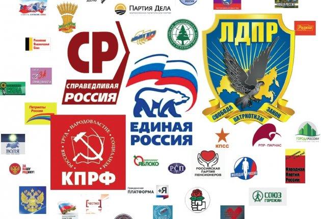 717 депутатов представительных органов