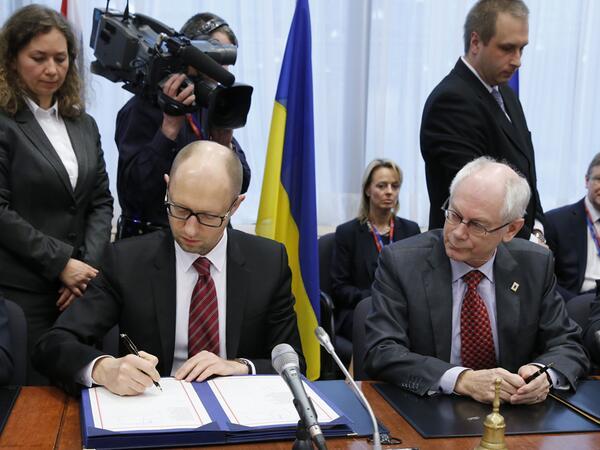 Украина подписала часть соглашения с ЕС