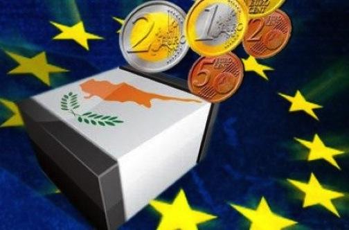 Еврогруппа кредитует Кипр еще на 150 млн евро