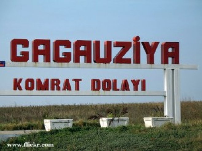 В Гагаузии просят изучить возможность получения гражданства РФ молдаванами