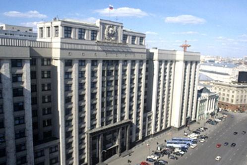 В Госдуму внесен законопроект о праве президента назначать 10% членов Совфеда