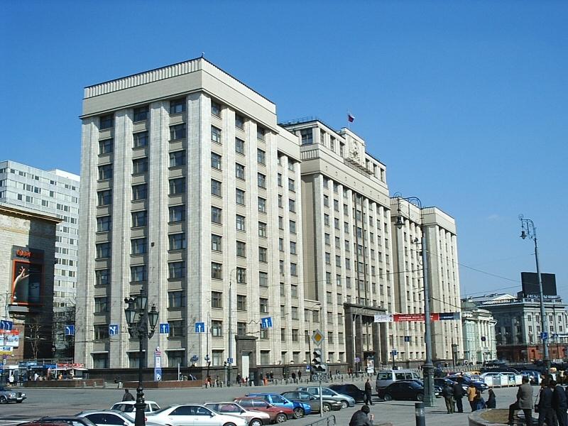 Государственная Дума приняла специальное заявление «О ситуации в Республике Крым»