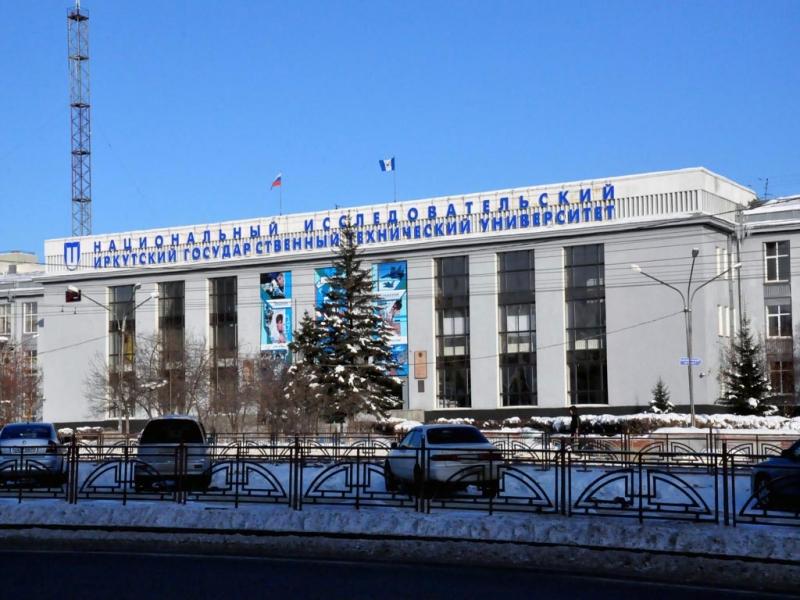 Иркутский ученый получил медаль имени Нобеля