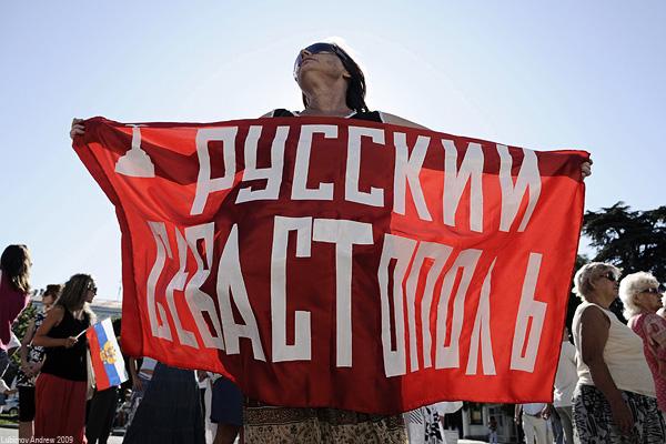 Историческое событие! Севастополь войдет в состав России!