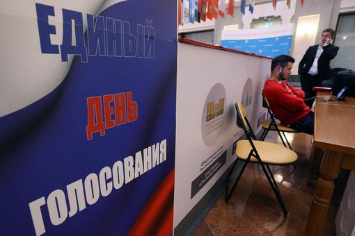 Думская оппозиция намерена перенести единый день голосования