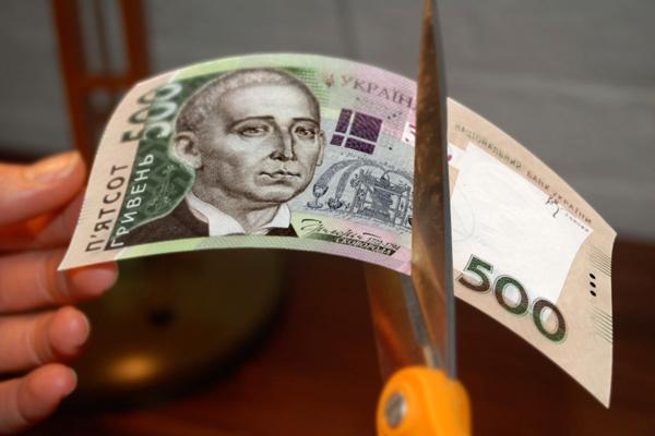 Киев нанес удар! Все счета республики Крым заблокированы