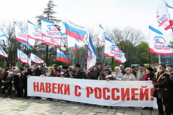 До 31 марта Крым может войти в состав России