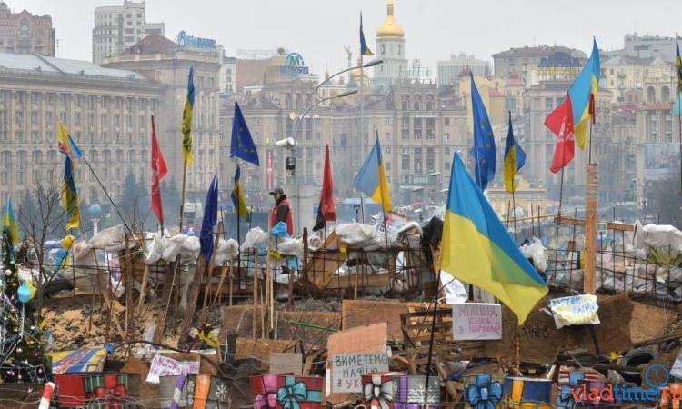 На Майдане опять намечается