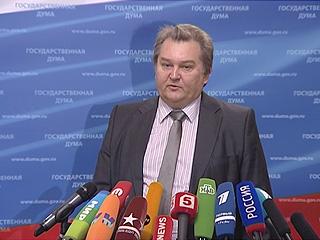 «Справедливая Россия» ведет переговоры о формировании отделений в Крыму