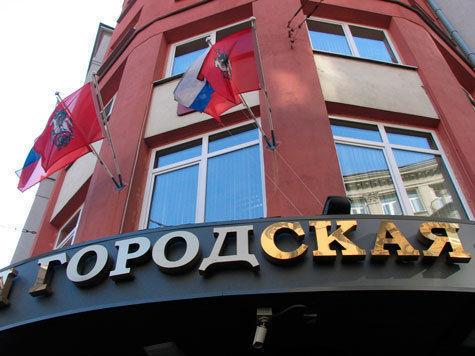 Оппозиционные партии Москвы просят отменить мажоритарную систему на выборах