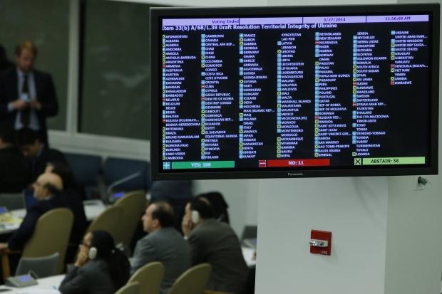 Генассамблея ООН не признала крымский референдум