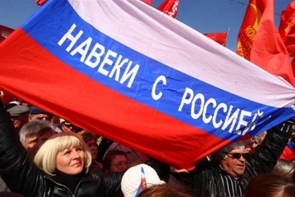 Передачу Крыма и Севастополя Украине в 1954 году в России признают незаконной
