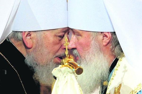 Киевский патриархат готов отказаться от переговоров об объединении с Московским