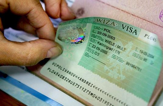 Получить визу в Россию станет проще