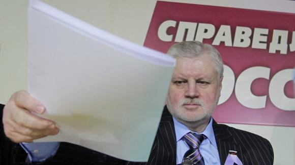 Сергей Миронов о реабилитации крымских татар